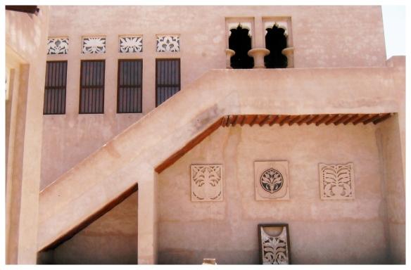 Dubai Palace 1