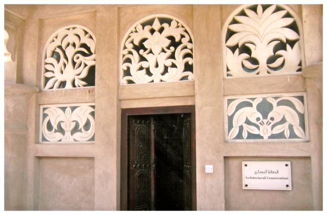 Dubai Door