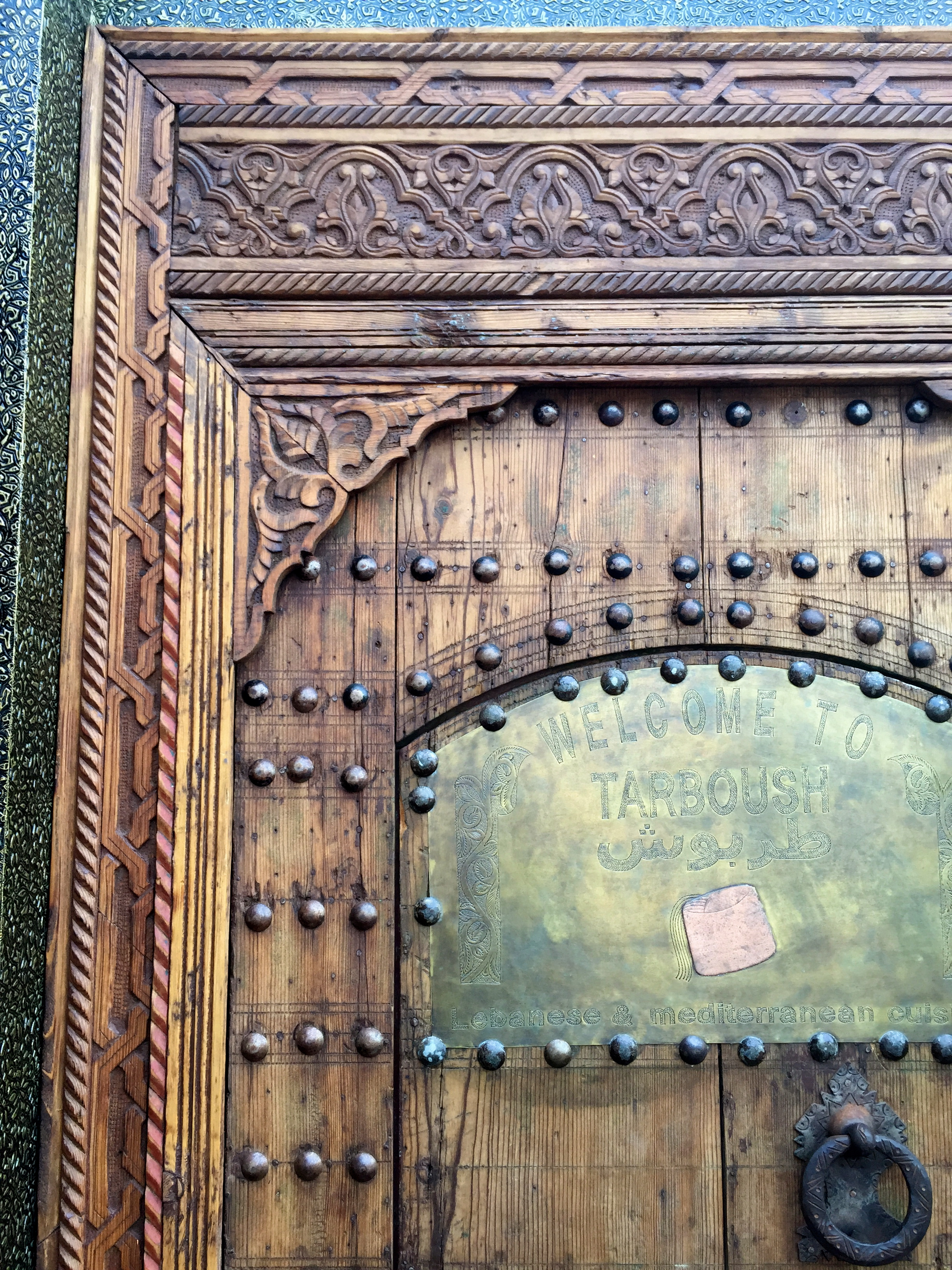 Instead it is the door to a very good Lebanese/Mediterranean restaurant in Watford just on the outskirts of London where I happened to have lunch with ... & Thursday Doors \u2013 Watford | Journey To Ambeth