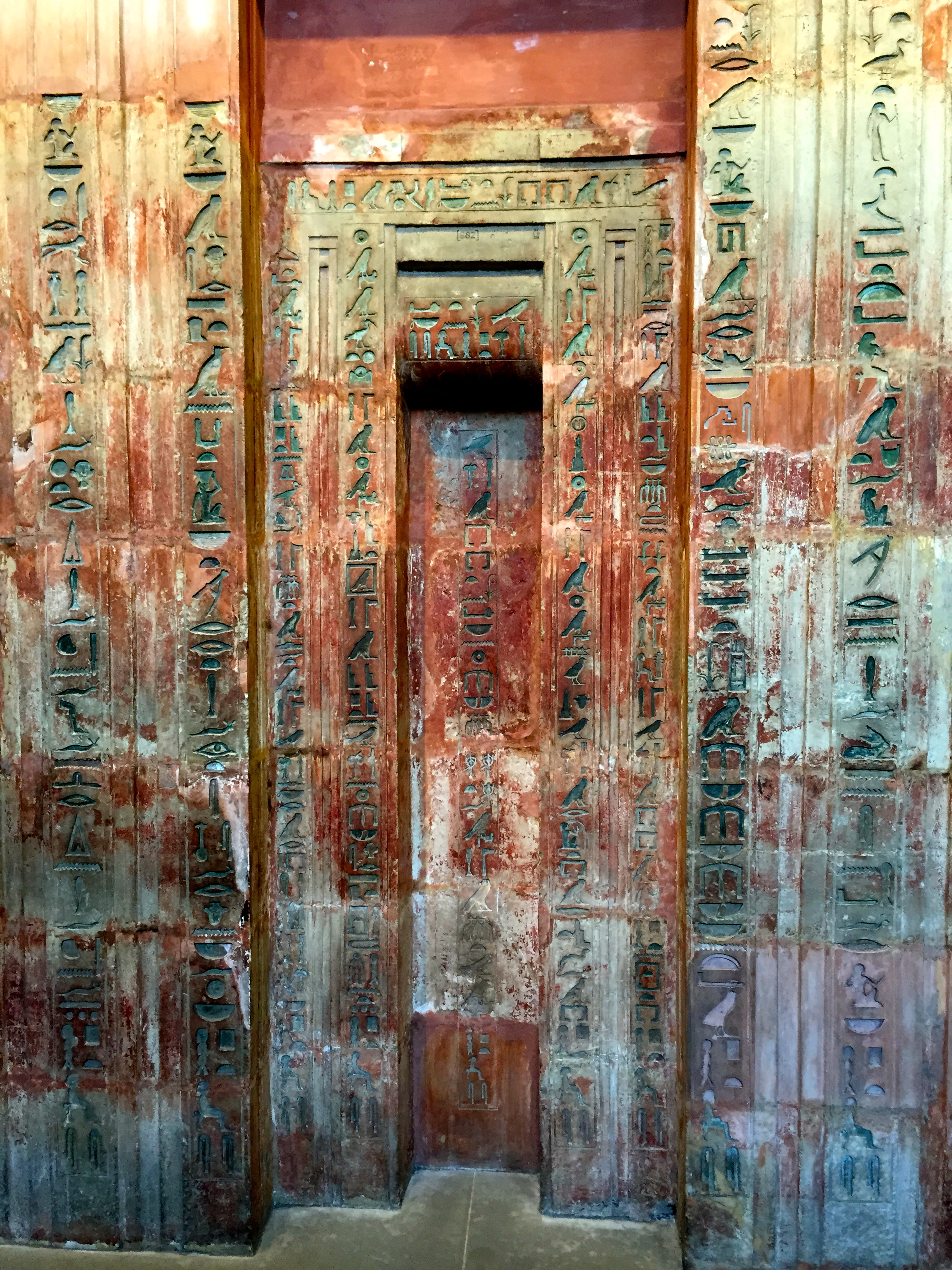 It\u0027s Thursday and time for another door. This week I have a very very old door. It currently lives in The British Museum London but over four millennia ... & Thursday Doors \u2013 The British Museum London | Journey To Ambeth